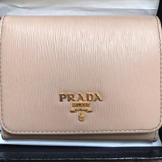 PRADA - PRADA  プラダ 三つ折り財布 ミニ財布 サフィアーノ ピンクベージュ