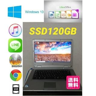 NEC - NECwin10ノートパソコン新SSD120GB搭載純正マウス付き!