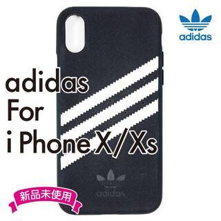アディダス(adidas)のアディダス iPhone X / Xs ケース 黒/白 ストライプ(iPhoneケース)