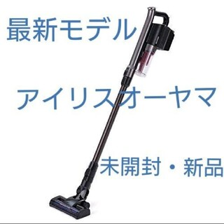 アイリスオーヤマ - アイリスオーヤマ コードレス 掃除機 未開封 未使用 新品