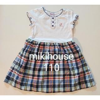 mikihouse - ミキハウス ワンピース うさこ 100 110 子供服 女の子
