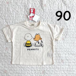 西松屋 - 西松屋 チャーリーブラウン 半袖 Tシャツ 90