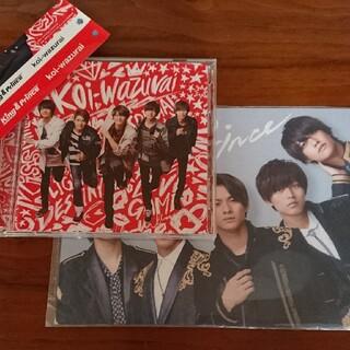 king&prince koi-wazurai 初回A CD+DVD キンプリ