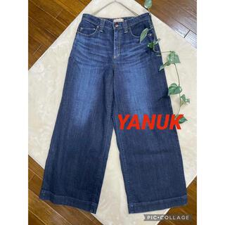 ヤヌーク(YANUK)のヤヌーク ワイドデニムパンツ(デニム/ジーンズ)