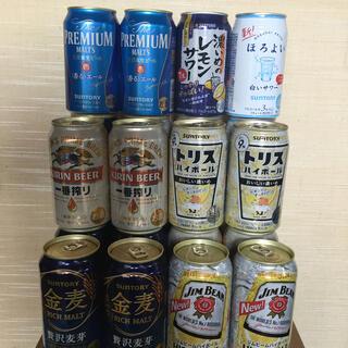 ビール チューハイ ハイボール 合わせて24本(その他)