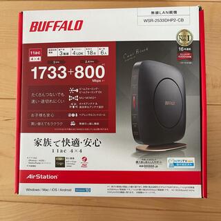 バッファロー(Buffalo)のBUFFALO  WSR-2533DHP2-CB無線ルーター(PC周辺機器)