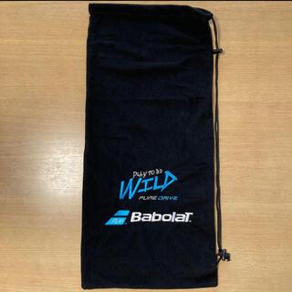 バボラ(Babolat)のソフトケース バボラ Babolat ラケットケース(バッグ)