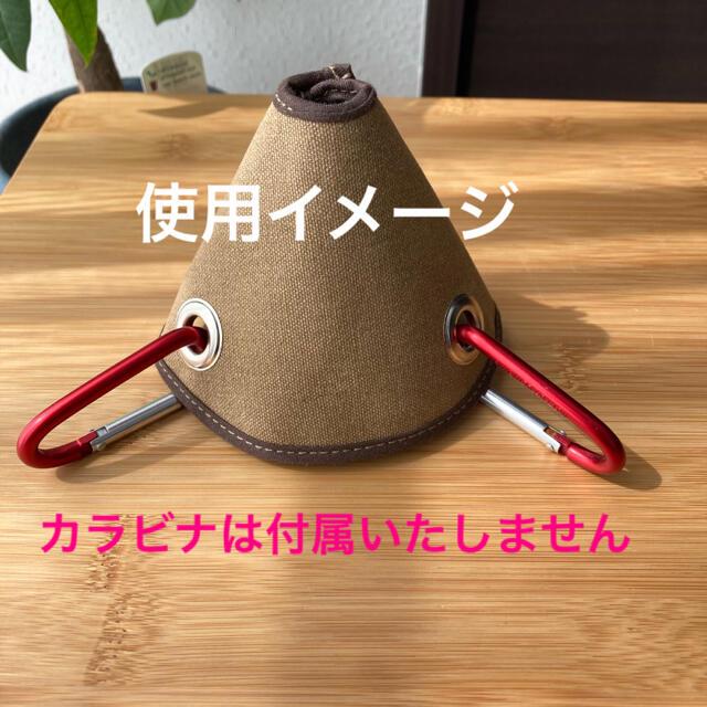 タープ連結アダプター ワンポールテント モノポール DOD ソロティピー スポーツ/アウトドアのアウトドア(テント/タープ)の商品写真