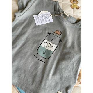 フタフタ(futafuta)のテータテート 牛 Tシャツ(Tシャツ/カットソー)