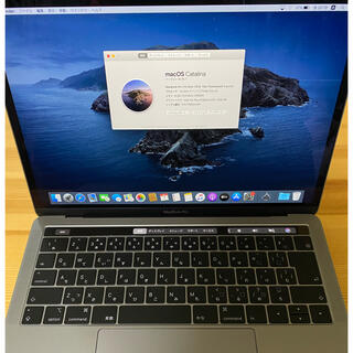 Apple - MacBook Pro 2019 SSD128GB メモリ8GB 放充電回数12