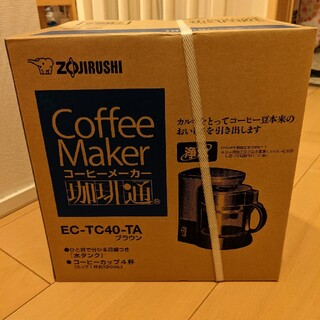 ゾウジルシ(象印)のコーヒーメーカー☆(コーヒーメーカー)