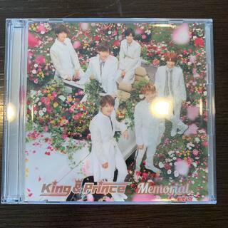 Johnny's - キンプリ メモリアル 初回限定盤A CD DVD 2枚セット