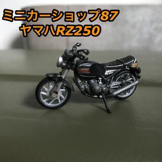 YAMAHA RZ250 バイク ミニカー