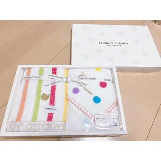 ツモリチサト(TSUMORI CHISATO)のtsumori chisato ツモリチサト つもりちさと 新品未使用 タオル(その他)