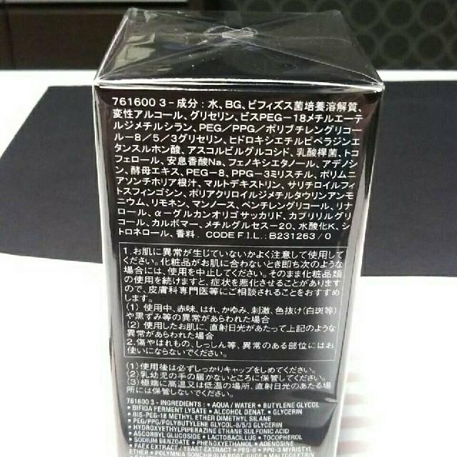LANCOME(ランコム)のランコム ジェニフィック アドバンスト N 115ml・日本処方・新品・未開封 コスメ/美容のスキンケア/基礎化粧品(美容液)の商品写真