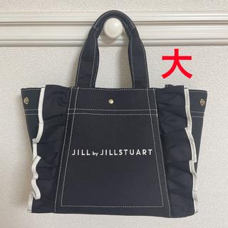 ジルバイジルスチュアート(JILL by JILLSTUART)のジルバイジルスチュアート フリルトート 大(トートバッグ)