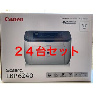 キヤノン(Canon)のCanon キヤノン LBP6240 A4レーザープリンタ ※24台口(OA機器)