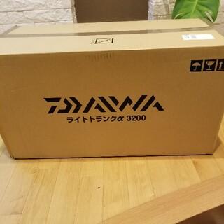 DAIWA - 新品未使用 ダイワ クーラーボックスライトトランクα ZSS3200 現行モデル