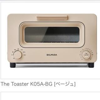 バルミューダ(BALMUDA)のバルミューダートースター新品 a様専用(その他)