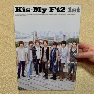 キスマイフットツー(Kis-My-Ft2)のKis-My-Ft2-1st キスマイ 写真集(アート/エンタメ)