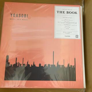 ソニー(SONY)のTHE BOOK (完全生産限定盤) [ YOASOBI ](ポップス/ロック(邦楽))