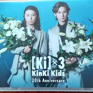 キンキキッズ(KinKi Kids)のkinkikidsdvd(アイドルグッズ)