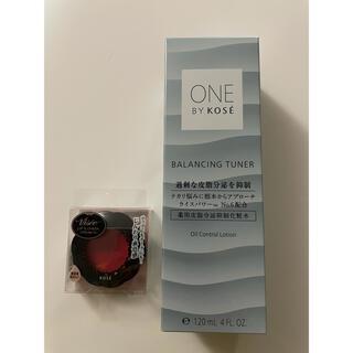 コーセー(KOSE)のONE BY KOSE バランシングチューナー リップ&チーククリーム(化粧水/ローション)