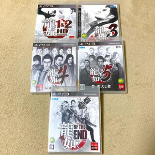 プレイステーション3(PlayStation3)のPS3版 龍が如く 5作品(家庭用ゲームソフト)