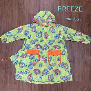 ブリーズ(BREEZE)のBREEZE  レインコート  120cm(レインコート)