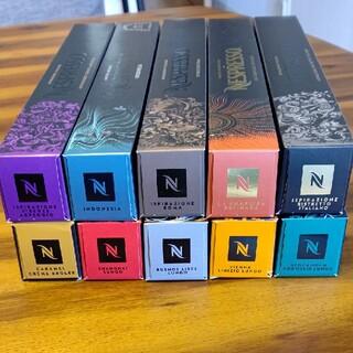 ネスレ(Nestle)のネスプレッソ コーヒーカプセル 10種(コーヒー)