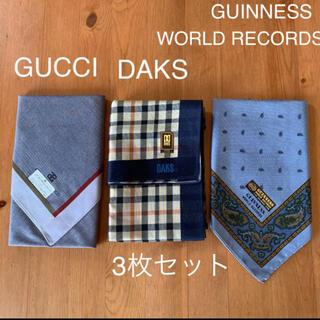 グッチ(Gucci)のメンズハンカチ  3枚セット(ハンカチ/ポケットチーフ)