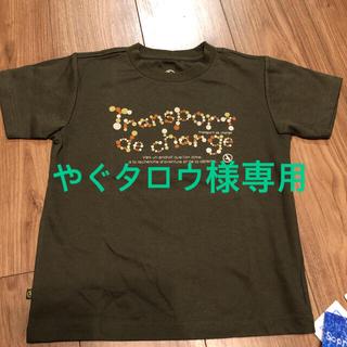 エーグル(AIGLE)の未使用 エーグル Tシャツ 110(Tシャツ/カットソー)