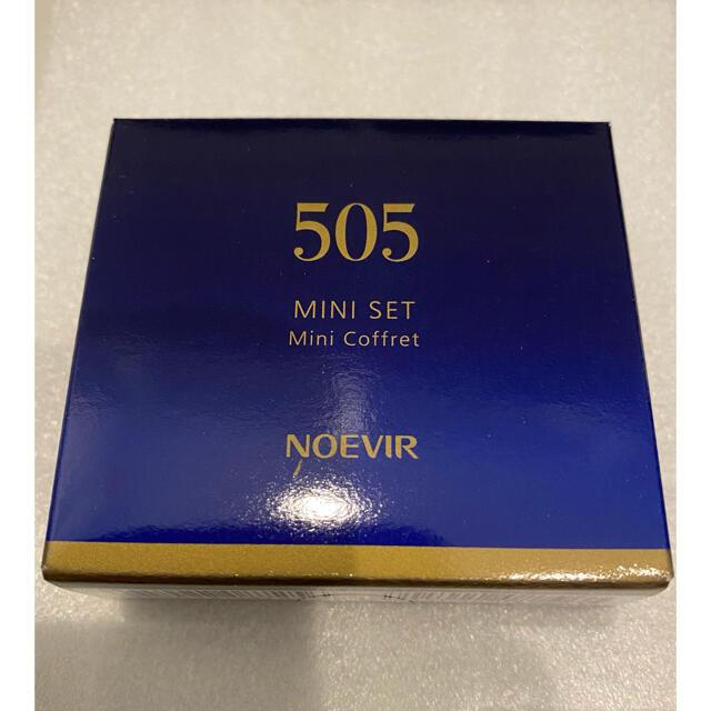 noevir(ノエビア)の【チョコ様 専用】 コスメ/美容のキット/セット(サンプル/トライアルキット)の商品写真