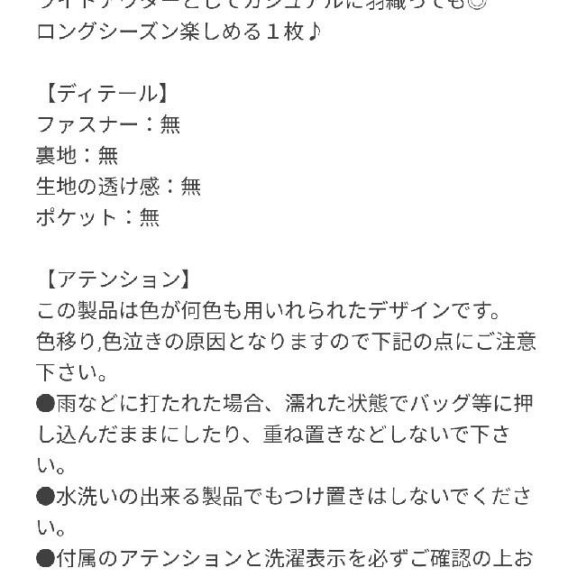 Rady(レディー)のRady☆み様☆専用 レディースのトップス(パーカー)の商品写真