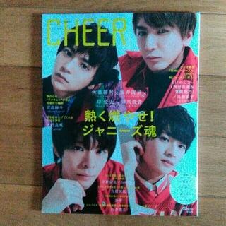 タカラジマシャ(宝島社)のCHEER Vol.9 切り抜き(音楽/芸能)