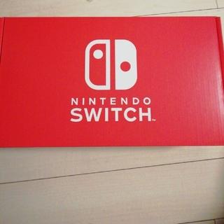 ニンテンドースイッチ(Nintendo Switch)のNintendoSwitch本体 任天堂スイッチ本体 ニンテンドウ グレー(家庭用ゲーム機本体)