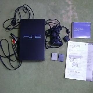 プレイステーション2(PlayStation2)のプレステ2 本体 PS2 PlayStation2 SONY(家庭用ゲーム機本体)