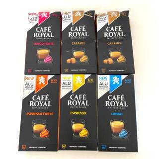 ネスレ(Nestle)のCAFE ROYAL★ネスプレッソ用 カフェロイヤル カプセル60個(コーヒー)