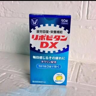 大正製薬 - 大正製薬 リポビタンDX 90錠