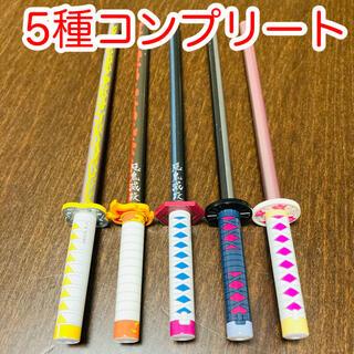 サンスター(SUNSTAR)の鬼滅の刃 日輪刀型鉛筆&キャップセット 希少全5種コンプリートセット(キャラクターグッズ)