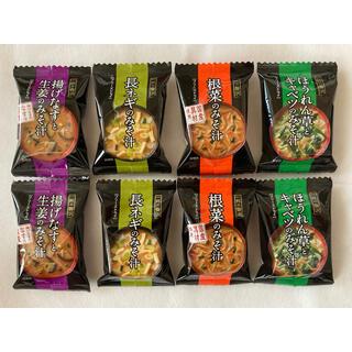 一杯の贅沢 味噌汁 8個セット(インスタント食品)