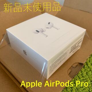 アップル(Apple)の新品未開封 Apple AirPods Pro(ストラップ/イヤホンジャック)