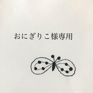 mina perhonen - ボックスティッシュケース⚮̈ミナペルホネン タンバリン