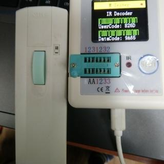 エヌイーシー(NEC)のNEC 電灯用のリモコン RL 50(天井照明)