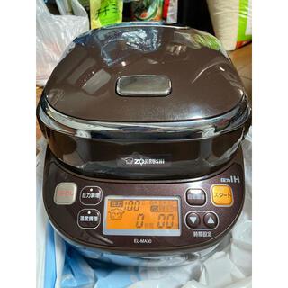 象印 - 象印 電気圧力鍋