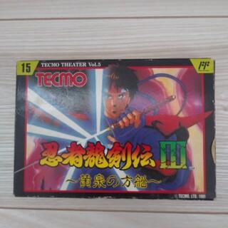 ファミリーコンピュータ - ファミコン カセット 忍者龍剣伝3