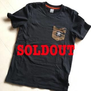 アディダス(adidas)の#アディダス #Tシャツ #迷彩  (Tシャツ(半袖/袖なし))