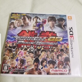 ニンテンドー3DS(ニンテンドー3DS)の鉄拳 3D プライム エディション 3DS(携帯用ゲームソフト)
