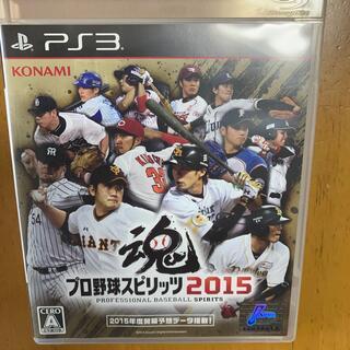 プレイステーション3(PlayStation3)のプロ野球スピリッツ2015 PS3(家庭用ゲームソフト)