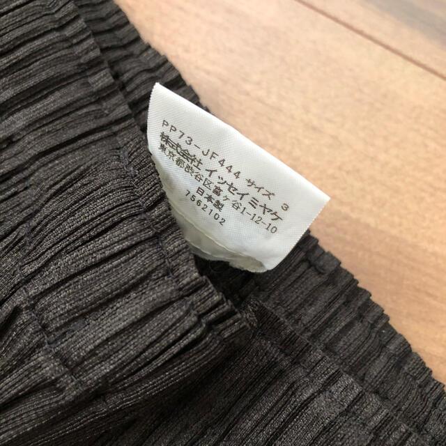 PLEATS PLEASE ISSEY MIYAKE(プリーツプリーズイッセイミヤケ)のイッセイミヤケ ISSEY MIYAKE プリーツプリーズ パンツ レディースのパンツ(その他)の商品写真